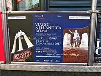 """始まった!""""皇帝カエサル・ナイトツアー☪ etc."""" ~ Viaggio nei Fori : VIAGGI NELL'ANTICA ROMA ~ - ROMA  - PhotoBlog -"""