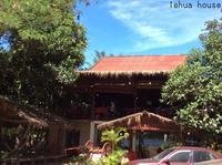 赤い屋根のレストラン「cooktuk 」  ベトナム→カンボジア→タイ 南部横断の旅 2017 - Hawaiian LomiLomi  ハワイのおうち 華(レフア)邸