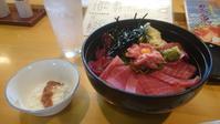 三浦で海の幸を味わう - Shikisai