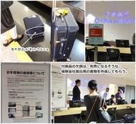 【ふたご姉妹で乙女旅】 H.I.Sツアーで台北。到着からホテルまで 【グリーンワールド イン リンセン】 - ツルカメ DAYS