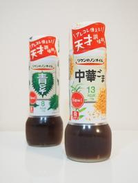 【レシピ】リケンのノンオイルで☆青じそ納豆パスタ♪ - THIS LIFE
