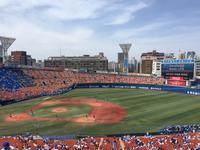横浜DeNAvs東京ヤクルト6回戦@横浜スタジアム(観戦) - 湘南☆浪漫