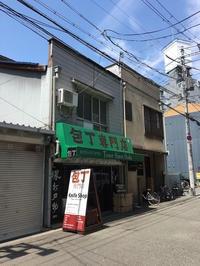 新世界包丁専門店 - 5W - www.fivew.jp