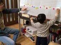 「聴音書き取り」の前段階 - takatakaの日記