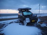 2016.12.31 ジムニー北海道の旅⑩襟裳岬で大晦日の日の出 - ジムニーとカプチーノ(A4とスカルペル)で旅に出よう