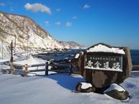 2016.12.31 ジムニー北海道の旅⑪道東を目指して大移動 - ジムニーとカプチーノ(A4とスカルペル)で旅に出よう