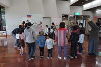 春休み特別ファミリー見学会『静電気の不思議』を開催しました♪ - 大阪ガス ガス科学館からの旬なお知らせ