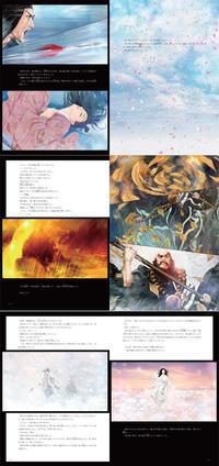 ★『絵巻水滸伝』中見せ!~part2★ - Suiko108 News