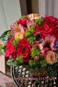 男はつらいよ。続 - 花色~あなたの好きなお花屋さんになりたい~