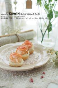"""写真映えスイーツフォトレッスンは薔薇のパイ。生徒さま作例はオリンパス×3台とニコン1台キヤノン1台、あれ?ソニーがおらん… - 東京女子フォトレッスンサロン『ラ・フォト自由が丘』の""""恋するカメラ"""""""