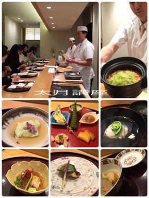 太月レストラン料理講座 - tamayura*珠響