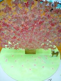 ソンクラン明けに大きな桜の木が届きました - Sheen Bangkokのジュエラーライフ