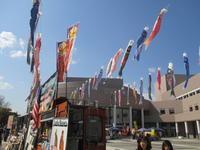津、三重県総合文化センター - 金属造形工房のお仕事