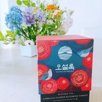 韓国のお土産はこのフレーバーティでお茶好きは感激間違いなし - 今日も食べようキムチっ子クラブ (我が家の韓国料理教室)