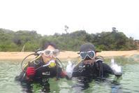 体験ダイビングへ 奄美大島南部 瀬戸内町 - 奄美大島 ダイビングライフ    ☆アクアダイブコホロ☆