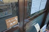 ドア。 - 不二書店ゆるゆる日誌