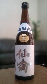 2017  4月分① - 買ってみた@日本酒