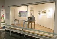 研究テーマとしての「情報ブース」第3弾 - 道南ブロック博物館施設等連絡協議会ブログ