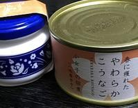 街なかの缶詰専門店☆彡 - Kyoto Corgi Cafe