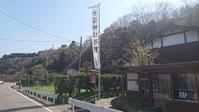 水前神社春の大祭 - 上刈区の みなさんへ