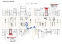 4/23(日)深川美楽市のmap公開されました! - れふのマンボウな日々