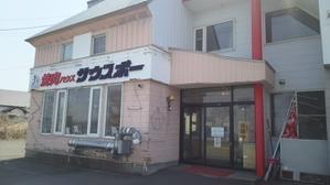 北湯沢温泉 カワセミ - TKS ONLY