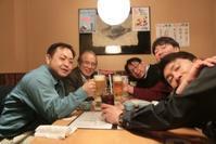 楽しい時間、素晴らしい宝物、素敵な仲間・・・・目標、夢を大いに語り切磋琢磨する喜び - 藤田八束の日記