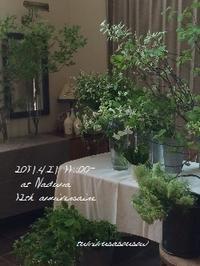 小さい花屋 @陶屋なづなさん - つきくさ帖   草花とおして、毎日とくべつ