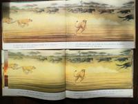 吉田遠志の動物絵本  ③ ライオンの家族「 かりのけいこ」 - 象を読む人 象を書く人