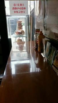 本日13時からオープンします - 焼き菓子  Maison Hiroko