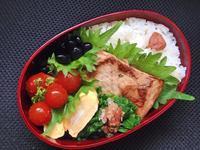 4/18 メカジキの生姜焼き弁当 - ひとりぼっちランチ