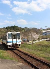 さようなら さくら駅 〜JR三江線・潮駅~ - ある日ある時