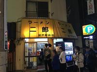 ラーメン二郎松戸駅前店の小ラーメン - Epicure11