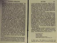 アストンの『日本文学の歴史』 第6巻第6章  8.本居による影響 - 鈴の音