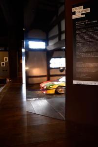 KYOTOGRAPHIE 京都国際写真祭 2017 - usaco photo