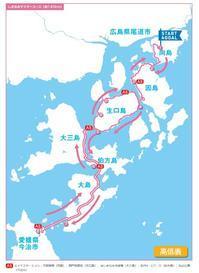 YOCしまなみ海道に挑戦(ライド編) - [YOC]山おやじブログ