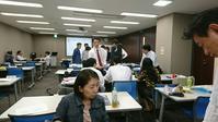 問題解決スキルの講義『KJ法の演習』 - 芦屋町議会議員 田島けんどう official blog