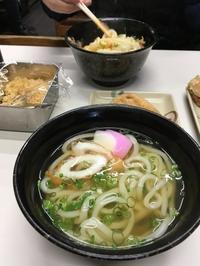 """『太っ腹な """"うどん県"""" です〜』 - NabeQuest(nabe探求)"""