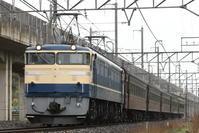 EF65-501【旧客返却】 - EH500_rail-photograph