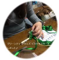 自宅レッスン - *マウオリオリ* リボンレイ~Happy♪ Joyful♪ Thankful !!