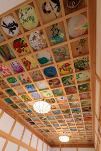 梅咲く正寿院と客殿の花天井画 - 花景色-K.W.C. PhotoBlog