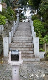 多摩川浅間神社 - 1st. Leaf