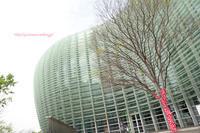 国立新美術館 - jumhina biyori*