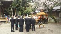 行く春 - 滋賀県議会議員 近江の人 木沢まさと  のブログ