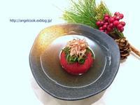 トマトの冷やし鉢 - 天使と一緒に幸せごはん