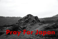 Pray For Japan - アインのしっぽ