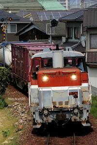 久々のDE貨物。 - 山陽路を往く列車たち