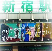 教え子に一番伝えたいメッセージ☆ - 八巻多鶴子が贈る 華麗なるジュエリー・デイズ