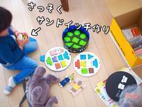 《2歳5ヶ月》ワールドワイドキッズのステージ4が届いた & 娘と英語で遊ぼう - ゆりぽんフォト記