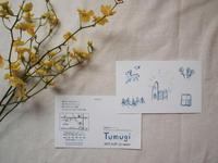 Tumugiオープンのお知らせ。 - Skov cafe blog(スコウ カフェ ブログ)